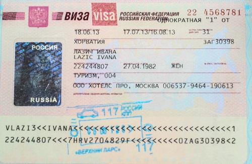 viza-rusija
